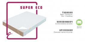 Наматрасник SUPER ECO